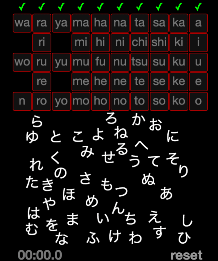 Hiragana Drop game screenshot